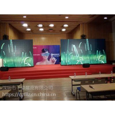 深圳周边庆典礼仪搭建布置