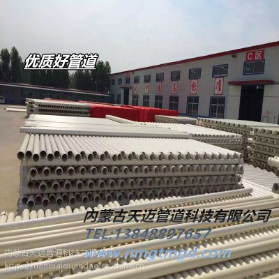 赤峰农田灌溉管怎么安装 赤峰PVC农田灌溉管介绍 本地厂家 欢迎来厂参观