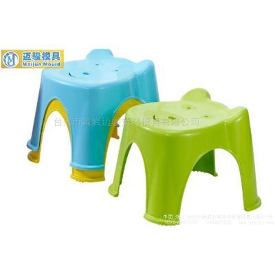 塑料钓鱼凳子模具定制工厂 注塑模具 黄岩模具生产制造公司