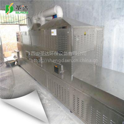 氯化铵干燥机微波化工干燥设备厂家