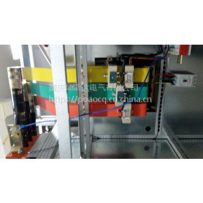 重庆母线槽密集型防火母线制造商