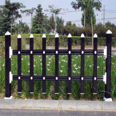 钿汇鑫晒围主打产品园艺护栏草坪围栏园艺栅栏PVC塑钢草坪护栏