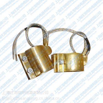 庄龙生产性能可靠,结构简单注塑机黄铜电热圈,液体加热器,模具电热棒,加热板