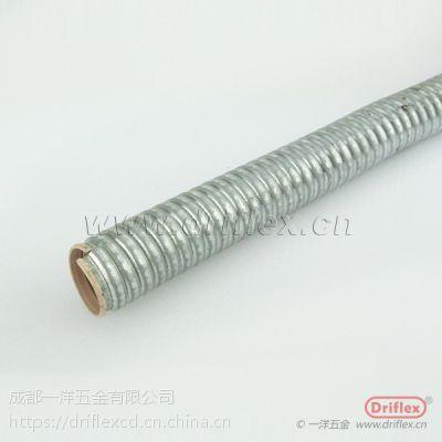 绝缘套管 树脂绝缘涂层 贵州一洋五金生产可挠线管 热镀锌钢带