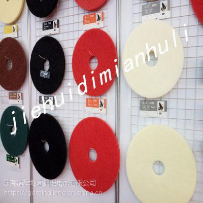 厂家供应13寸百洁垫 直径33cm蝴蝶红色清洁垫 BF-5100大理石抛光垫