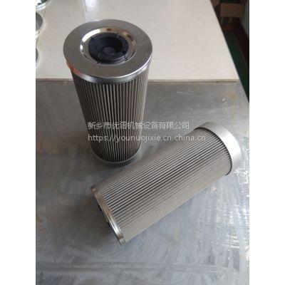 互换替代高品质R640H2612A液压滤芯