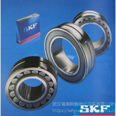 NU1011ECP进口轴承.瑞典SKF尺寸