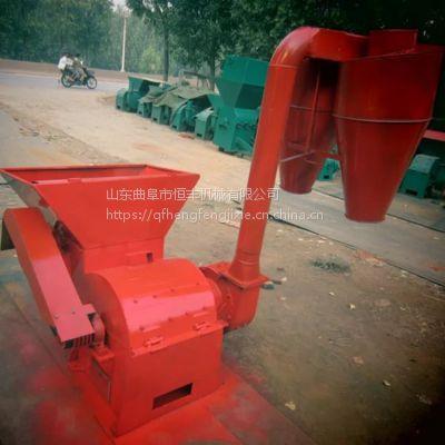 有机肥半湿物料粉碎机 秸秆粉碎设备 垃圾堆肥料粉碎机