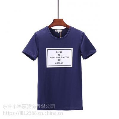 男式T恤夏季新款韩版修身男装 外贸圆领纯棉短袖T恤男士厂家直批