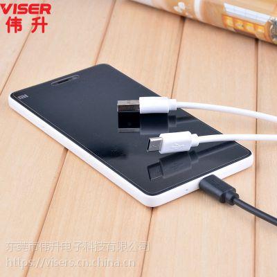 东莞厂家直销VISERType-c数据线 小米5S 乐视2