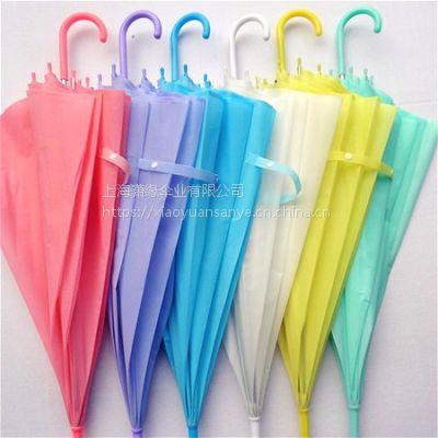 供应透明雨伞 透明伞面遮阳伞 半透明伞面广告伞 PVC材质伞面直杆伞 半透明礼品伞