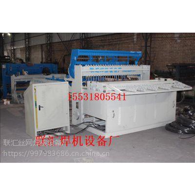 河北安平养殖网焊网机厂家