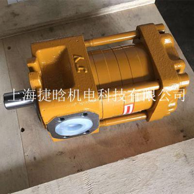 现货供应航发油泵 NBZ4-D63F内啮合齿轮泵