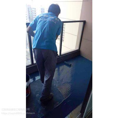 阳台防水维修 屋面防水维修 卫生间漏水维修 防水补漏 