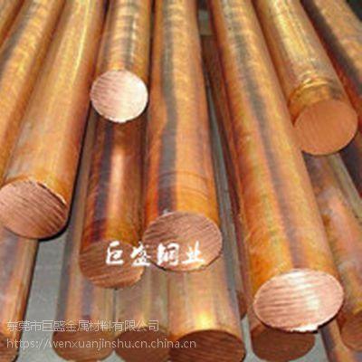 东莞巨盛专业生产20.0/21.0/22.0磷铜棒 量大从优