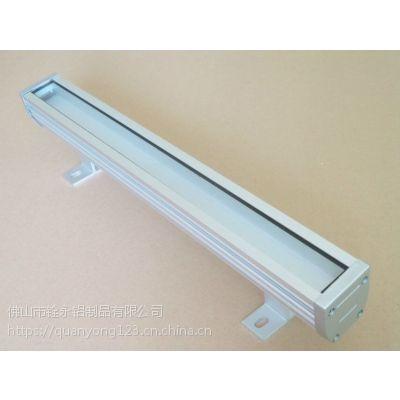 专业生产5551型号LED洗墙灯外壳LED灯具外壳
