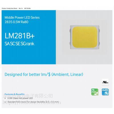 韩国三星LM281B Plus 2835灯珠 SC SE SG亮度