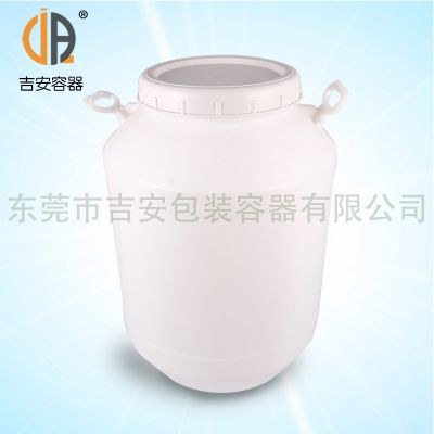 供应HDPE塑料罐50L白色圆罐 50kg包装化工桶