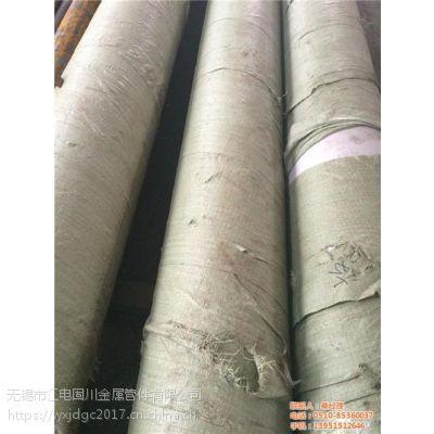 TP347H不锈钢管供应,张家港TP347H不锈钢管江电固川