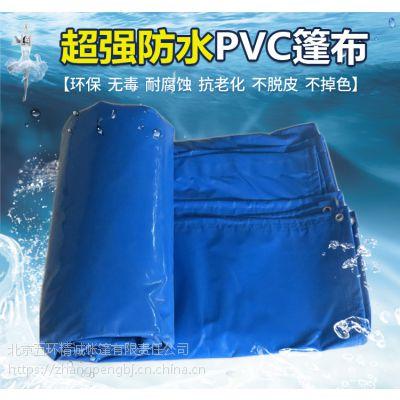 北京五环精诚PVC防雨布厂家批发刀刮布 货车篷布 防水苫布