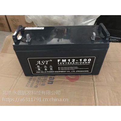 长沙 AST蓄电池UPS12V100AH蓄电池价格