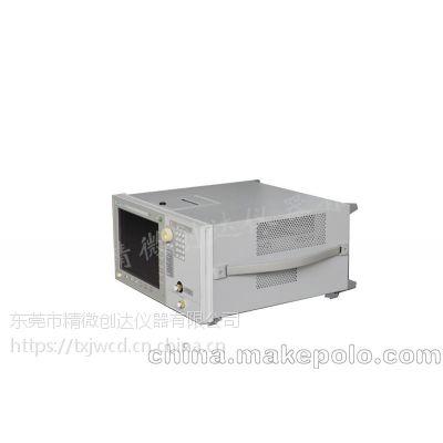 安捷伦-Agilent-高性能光谱分析仪-86142B