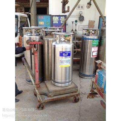 厂家直销液氧储罐 现货供应氧用液氧杜瓦罐 不锈钢杜瓦罐 青岛液氧储罐价格