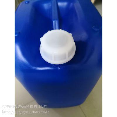 供应进口三元乙丙橡胶的外脱模剂9825