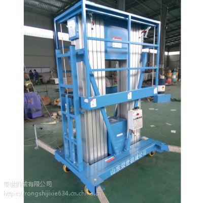 双桅柱铝合金升降机高空作业平台 移动式8米铝合金升降平台 铝合金辅助行走升降机