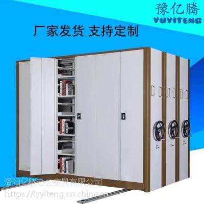 亿腾手摇移动密集架钢制文件柜厂家定制办公家具