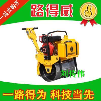 新型单轮压路机 钢轮轮胎压路机优质厂家推荐【路得威】