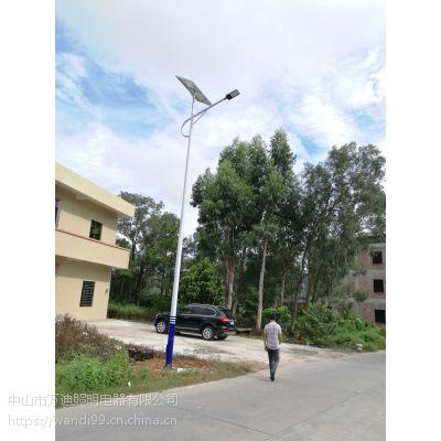 广顺销30W 太阳能路灯乡镇路灯升级改造