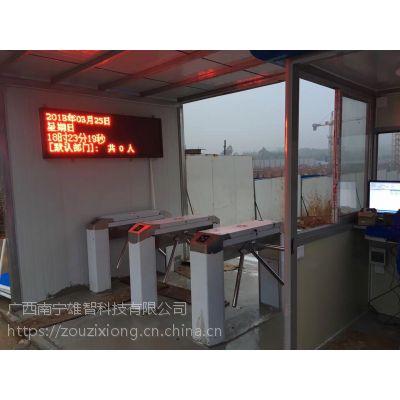 南宁伸缩门厂家,供应车牌识别,门禁,监控