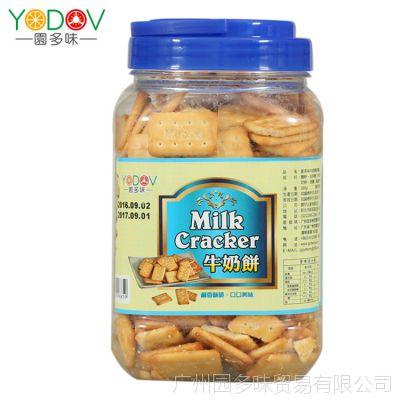 台湾进口休闲食品 牛奶味饼干批发 12桶/箱装牛奶饼干 总代理直销