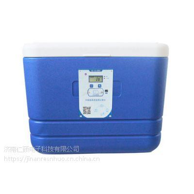 建大仁科 冷链保温箱设备 新版GSP标准数据实时上传打印 蓝牙打印 疫苗 试剂 医用保温箱