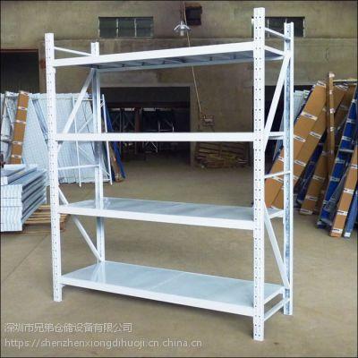 供应电子仓库货架 物料架 --深圳兄弟货架厂制作
