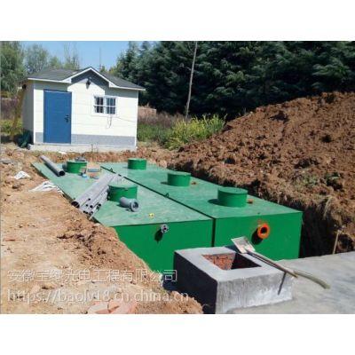地理式污水处理设备