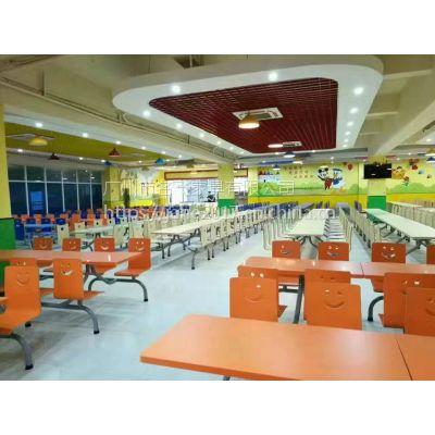 上饶市食堂桌椅,快餐店美食城简约现代连体桌椅