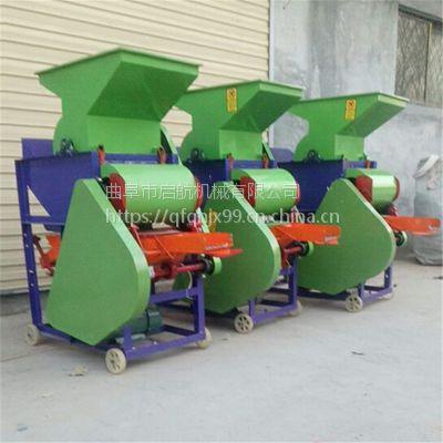 花生种子专用脱壳机 榨油坊专用落生剥壳机 启航花生剥种机价格