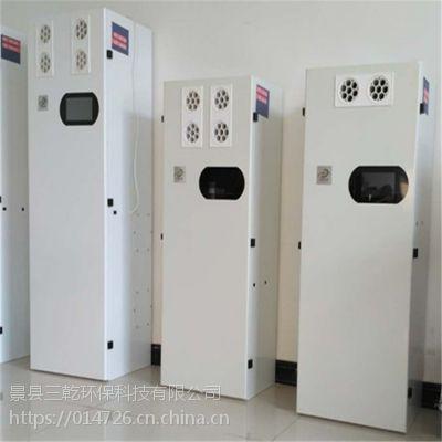 德夫新风机价格便宜 空气净化器价格低 直销新风机空气净化器