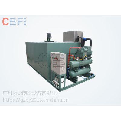 冰砖机生产厂家1吨冰砖机