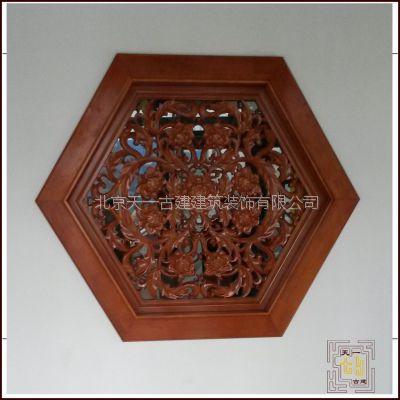 厂家来图定制古典中式风格实木雕花窗
