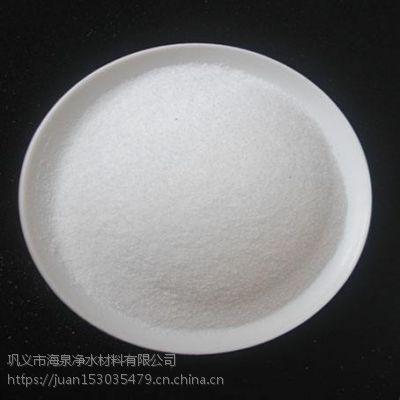 溶解聚丙烯酰胺的注意事项-阴离子聚丙烯酰胺厂家