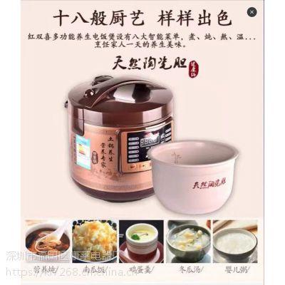 佛山电饭煲厂家 智能养生瓦胆煲 健康陶瓷胆电饭煲 家用电饭锅