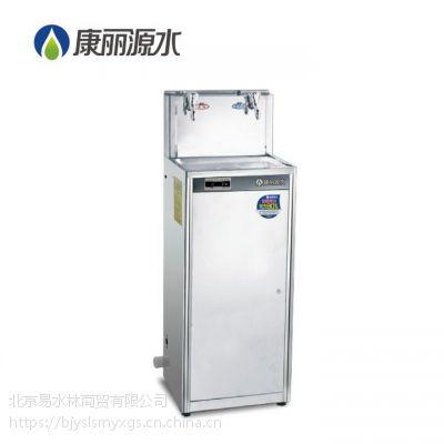 康丽源节能高背板饮水台温水开水直饮水机K-2E