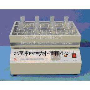 (WLY)中西脂肪酸值专用振荡器型号:CS54-JZDZ-1库号:M257515