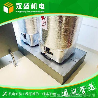厂家承接通风系统管道定制安装  通风排气管道 耐高温风管