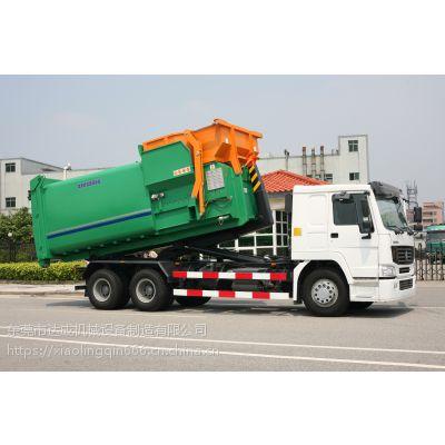 天津保定移动式连体垃圾压缩站