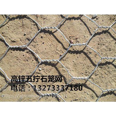 石笼网箱供应商 格宾石笼护垫网 铅丝石笼网价格