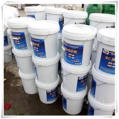 陕西渭南市化工厂专用油性环氧树脂胶泥厂家